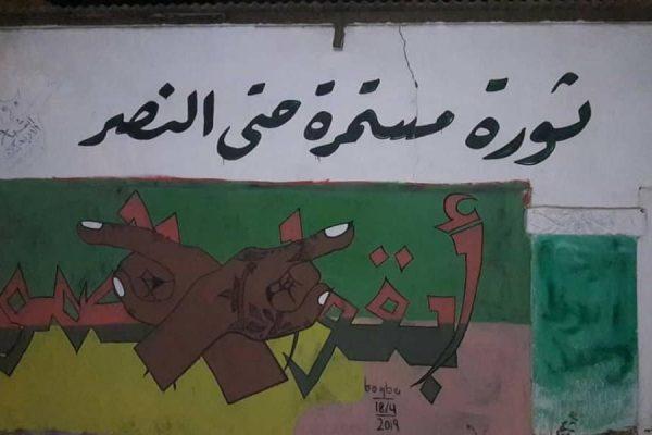 Foto: Aymen Osman