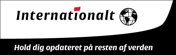 SIDEBAR_UNDTXT+Ramme_Indland+internatio+report32