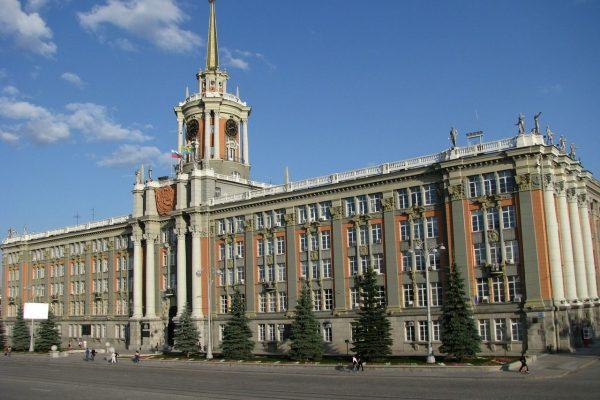 Den lokale Duma (regeringsbygning) i Yekaterinburg opført i den klassicistiske stil, som blev populær under Josef Stalins styre.