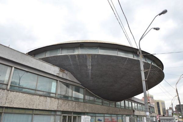 Ufoen er landet – Ukraines Institut for Videnskab, Teknik og Information i Kiev af arkitekten Florian Jurjev.